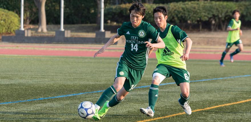 明海大学 サッカー部
